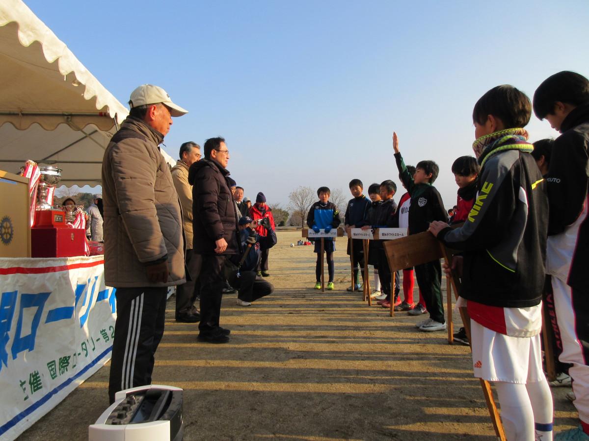 第42回彦根ロータリークラブ杯少年サッカー大会