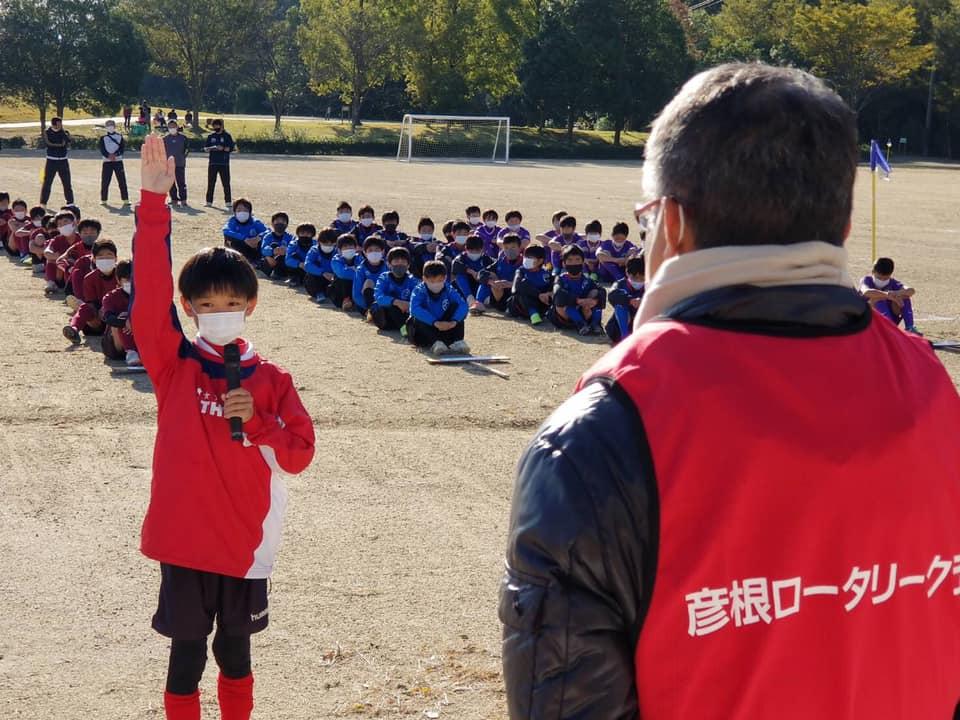 【青少年奉仕】第45回ロータリー杯少年サッカー大会